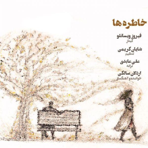 Ardalan Saleki - Khatereha