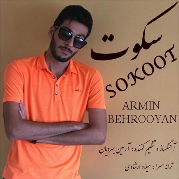 Armin Behrooyan - Sokoot