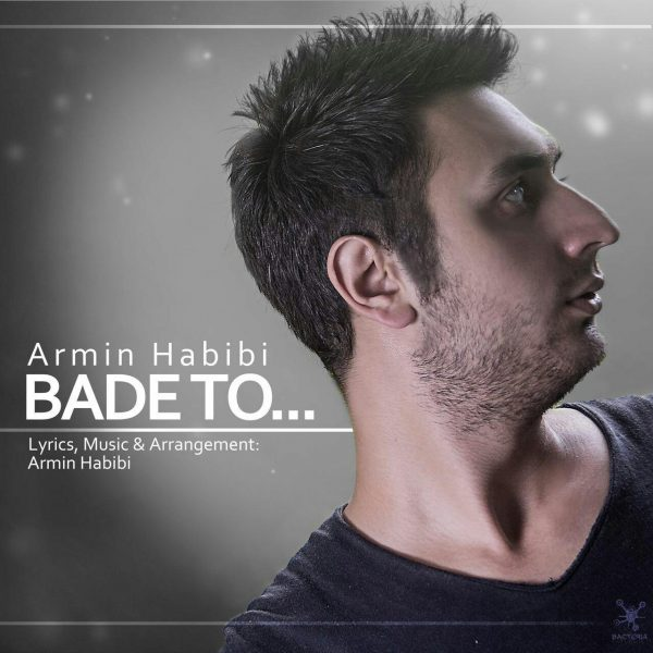 Armin Habibi - Bade To