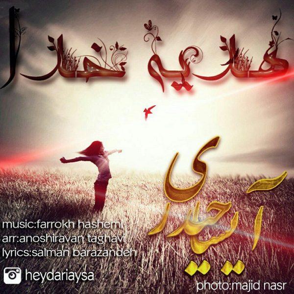 Aysa Heydari - Hedyeye Khoda