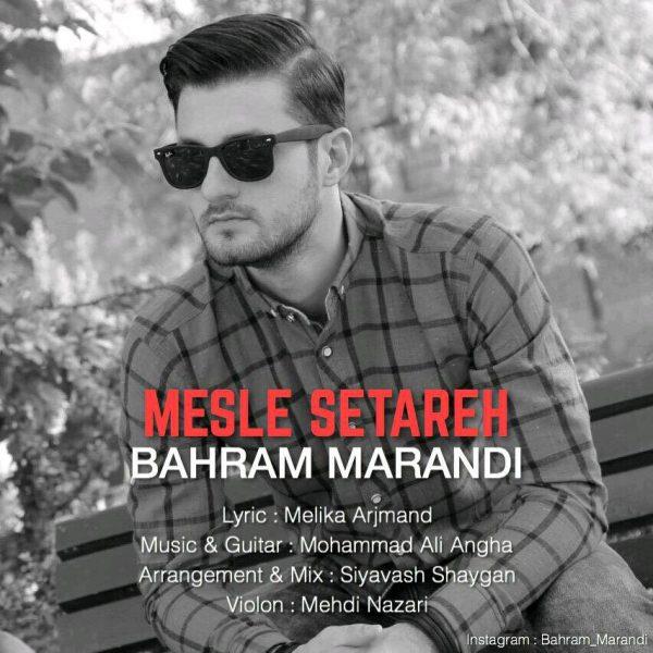 Bahram Marandi - Mesle Setareh