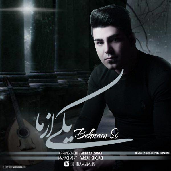 Behnam Satoori (Si) - Yeki Az Ma