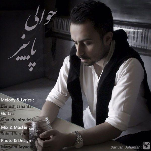 Dariush Jahanfar - Havalie Paiz