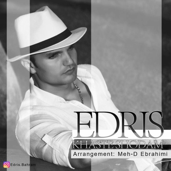 Edris Bahrami - Khaste Shodam (Remix)
