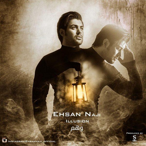 Ehsan Naji - Vahm