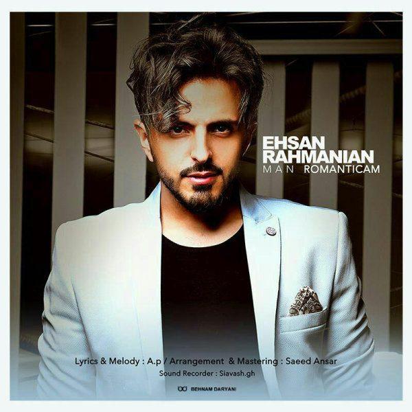 Ehsan Rahmanian - Man Romanticam