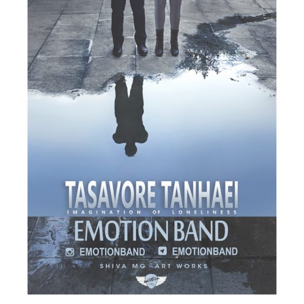Emotion Band - Tasavore Tanhaei