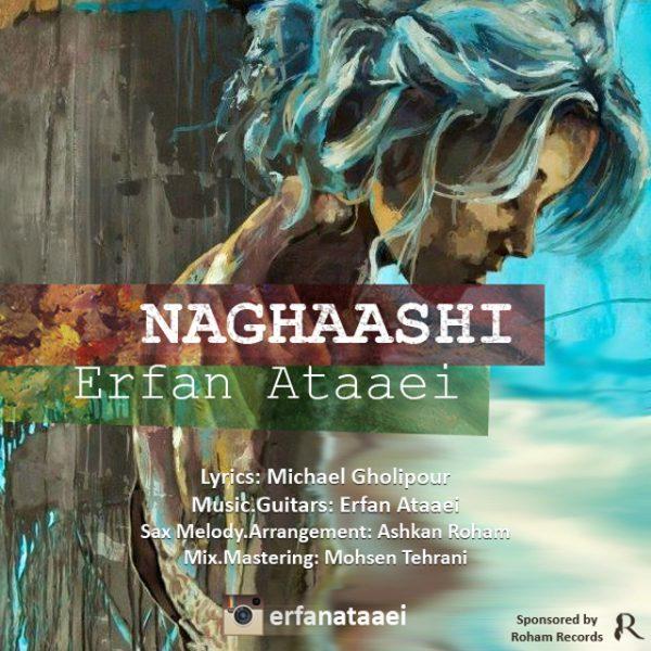 Erfan Ataaei - Naghashi