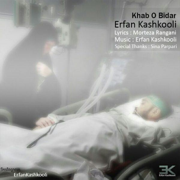 Erfan Kashkooli - Khabo Bidar
