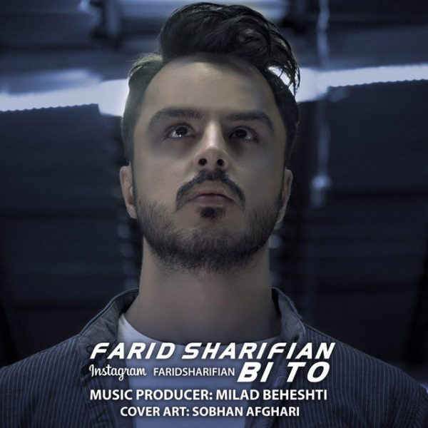 Farid Sharifian - Bi To