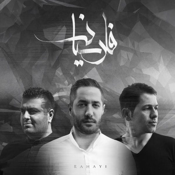 Farsian Band - Rahayi