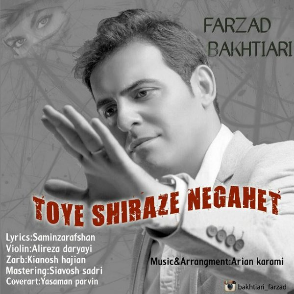 Farzad Bakhtiari - Too Shiraze Negahet