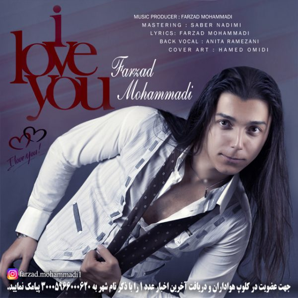 Farzad Mohammadi - I Love You