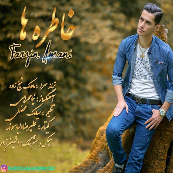 Farzin Amani - Khatereha