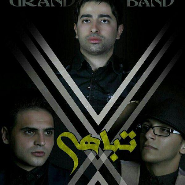 Grand Band - Tabahi