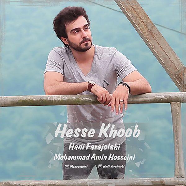 Hadi Farajolahi - Hesse Khoob