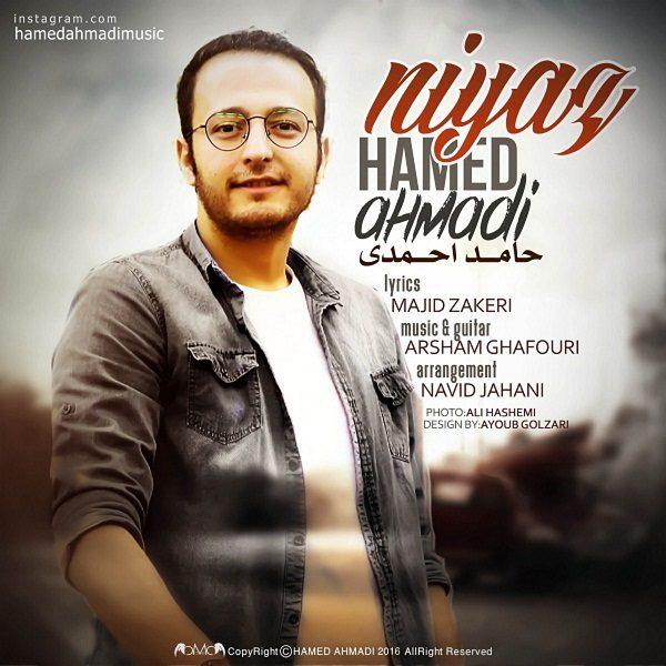 Hamed Ahmadi - Niyaz