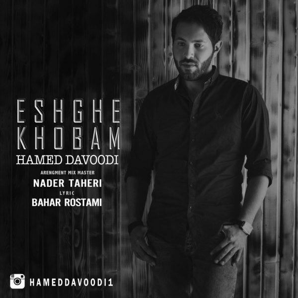 Hamed Davoodi - Eshghe Khobam