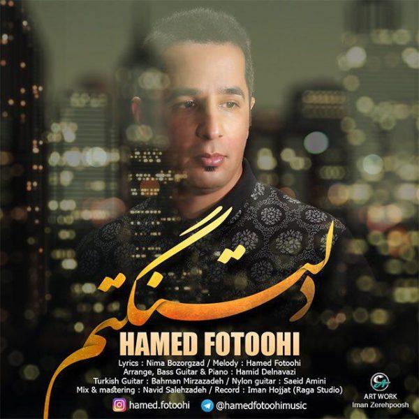 Hamed Fotoohi - Deltangetam