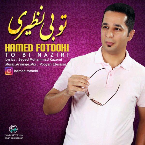 Hamed Fotoohi - To Bi Naziri