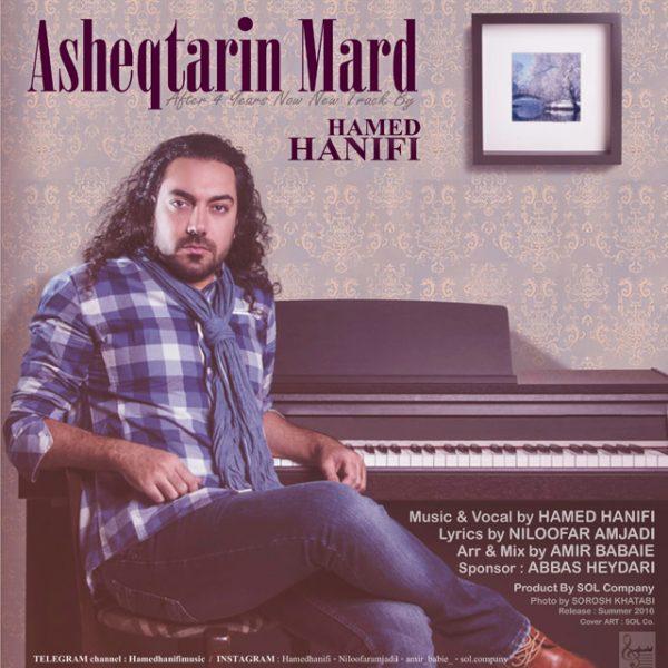 Hamed Hanifi - Asheghtarin Mard