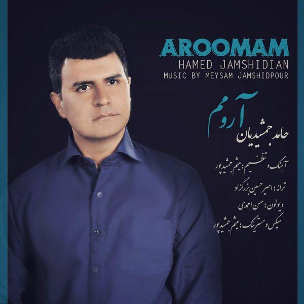 Hamed Jamshidian - Aroomam