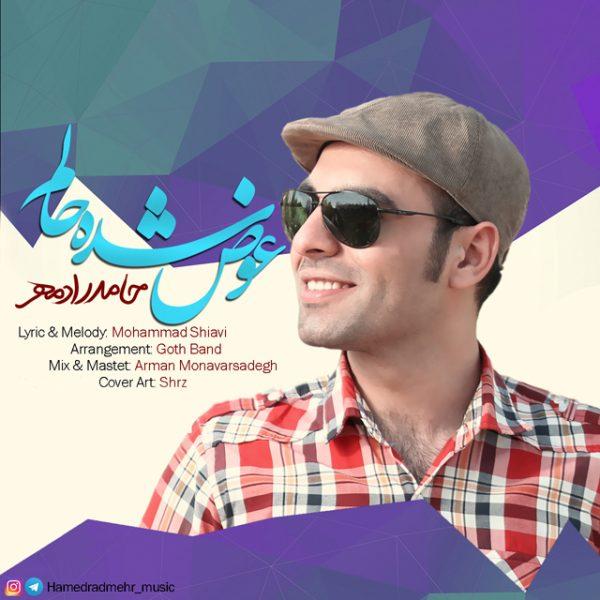 Hamed Radmehr - Avaz Shode Halam