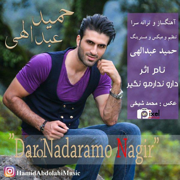 Hamid Abdolahi - Daro Nadaramo Nagir
