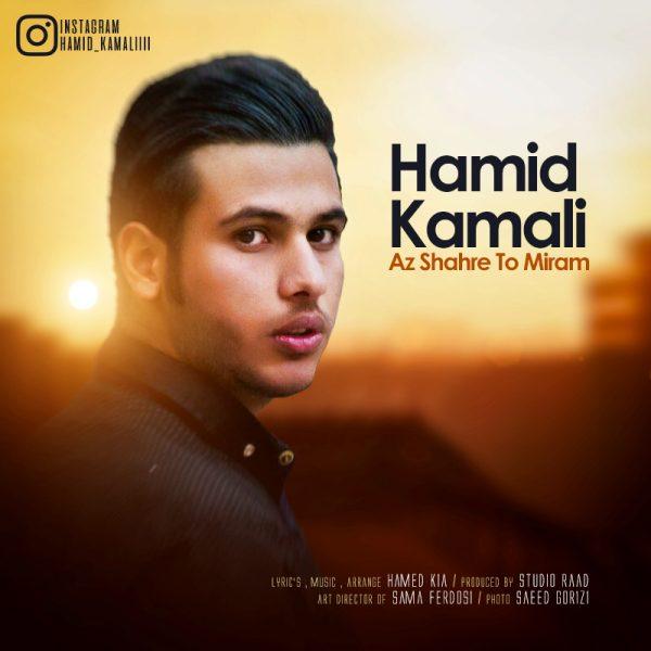 Hamid Kamali - Az Shahre To Miram