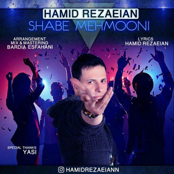Hamid Rezaeian - Shabe Mehmooni
