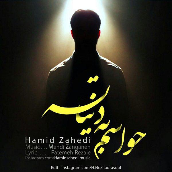 Hamid Zahedi - Havasam Be Donyate
