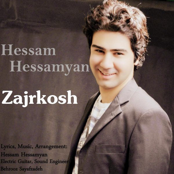 Hessam Hessamyan - Zajrkosh