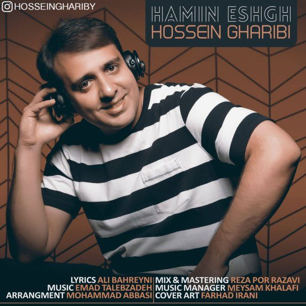 Hossein Gharibi - Hamin Eshgh