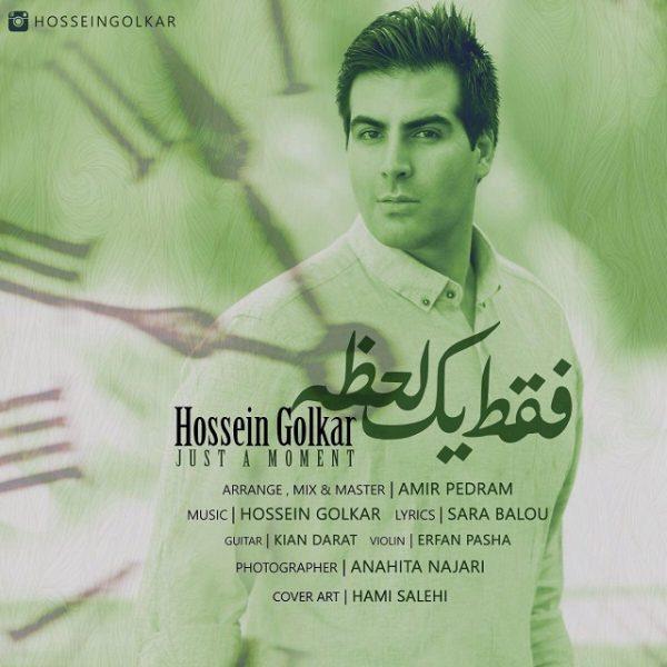 Hossein Golkar - Faghat Yek Lahze