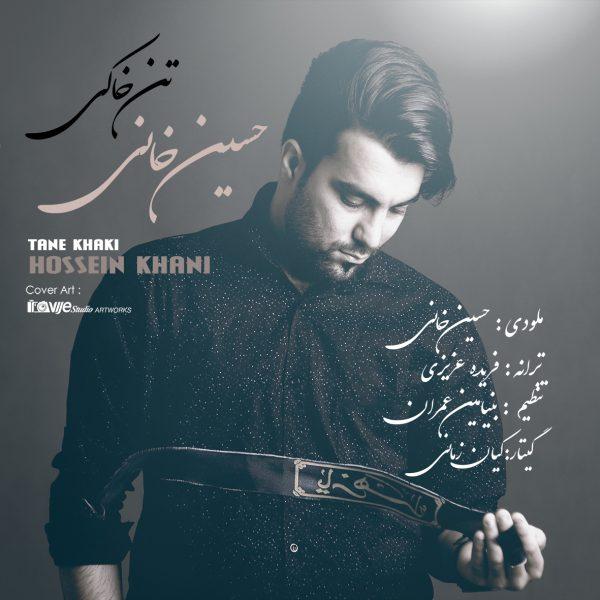 Hossein Khani - Tane Khaki