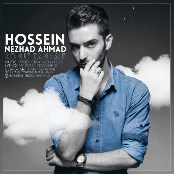 Hossein Nezhad Ahmad - Konje Tanhaei