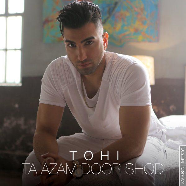Hossein Tohi - Ta Azam Door Shodi