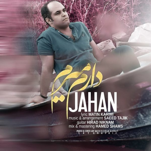 Jahan - Daram Miram