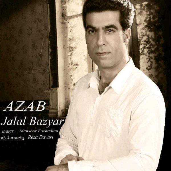 Jalal Bazyar - Azab
