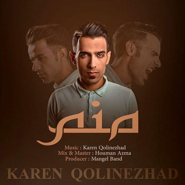 Karen Qolinezhad - Manam