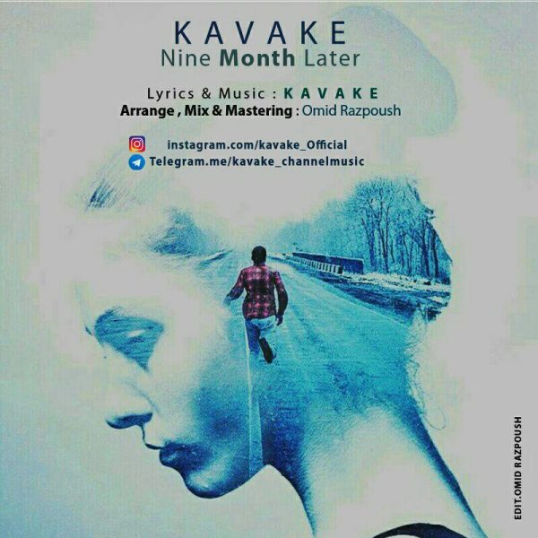 Kavake - 9 Mah Bad