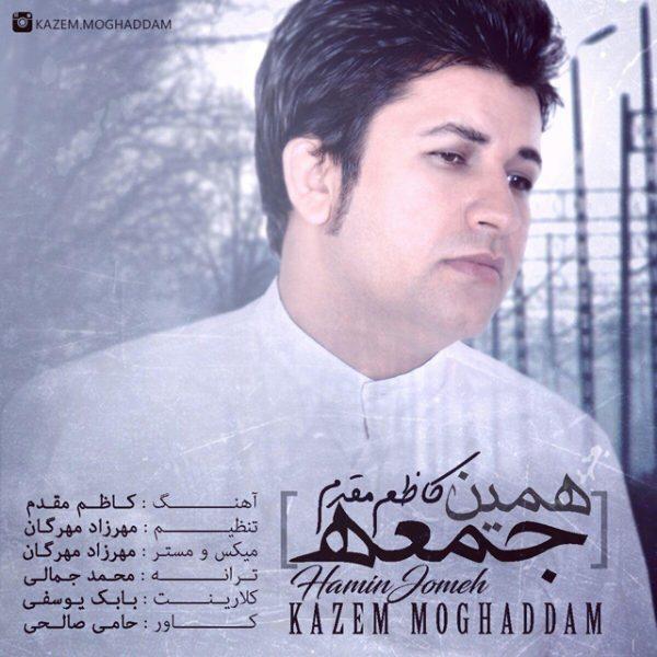 Kazem Moghaddam - Hamin Jomeh