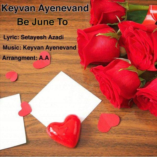 Keyvan Ayenevand - Be June To