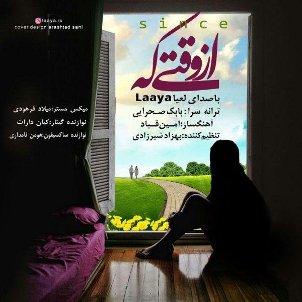 Laaya - Az Vaghti Ke
