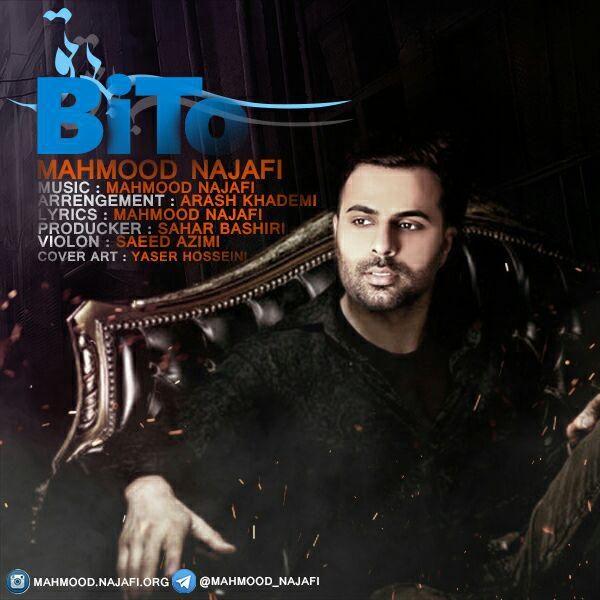 Mahmood Najafi - Bi Too