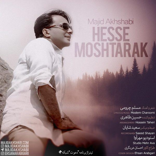 Majid Akhshabi - Hesse Moshtarak
