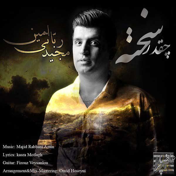 Majid Rabani - Che Ghad Sakhte