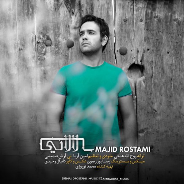 Majid Rostami - Lalaei