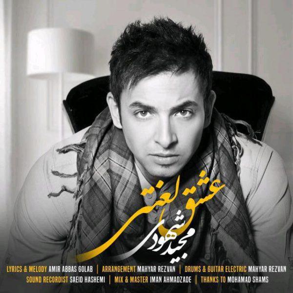 Majid Shohoodi - Eshghe Laanati