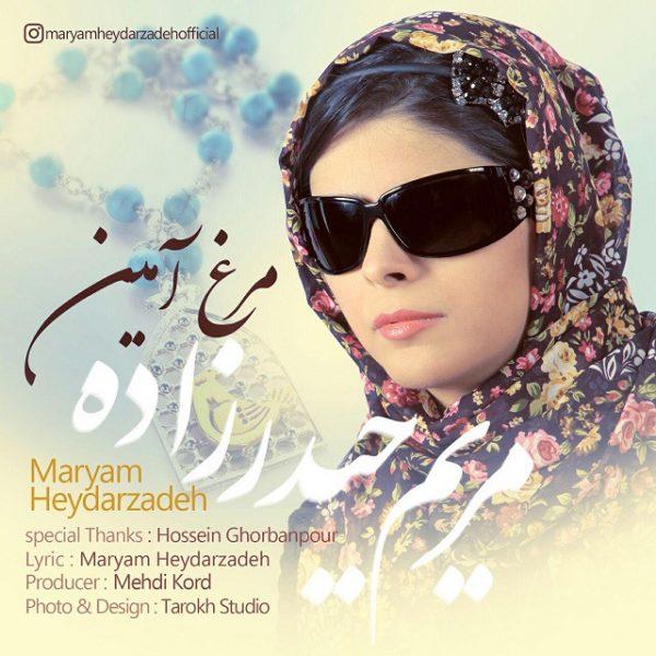 Maryam Heydarzadeh - Morghe Aamin